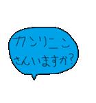 幼児書きらくがき顔一言メッセージ81(個別スタンプ:23)