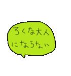 幼児書きらくがき顔一言メッセージ81(個別スタンプ:24)