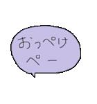 幼児書きらくがき顔一言メッセージ81(個別スタンプ:25)