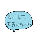 幼児書きらくがき顔一言メッセージ81(個別スタンプ:26)