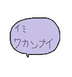 幼児書きらくがき顔一言メッセージ81(個別スタンプ:30)