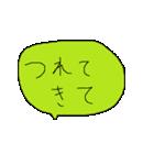 幼児書きらくがき顔一言メッセージ81(個別スタンプ:40)