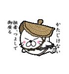 【つよし】あざらし侍(個別スタンプ:01)