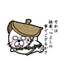 【つよし】あざらし侍(個別スタンプ:02)