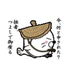 【つよし】あざらし侍(個別スタンプ:03)