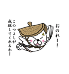 【つよし】あざらし侍(個別スタンプ:04)