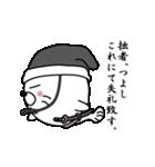 【つよし】あざらし侍(個別スタンプ:05)