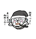 【つよし】あざらし侍(個別スタンプ:06)