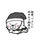 【つよし】あざらし侍(個別スタンプ:07)