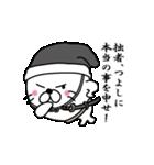 【つよし】あざらし侍(個別スタンプ:08)