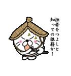 【つよし】あざらし侍(個別スタンプ:09)