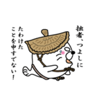 【つよし】あざらし侍(個別スタンプ:10)