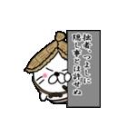 【つよし】あざらし侍(個別スタンプ:11)