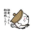【つよし】あざらし侍(個別スタンプ:12)