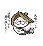 【つよし】あざらし侍(個別スタンプ:13)