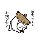 【つよし】あざらし侍(個別スタンプ:14)