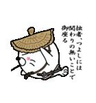 【つよし】あざらし侍(個別スタンプ:18)