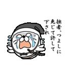 【つよし】あざらし侍(個別スタンプ:20)
