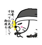 【つよし】あざらし侍(個別スタンプ:22)