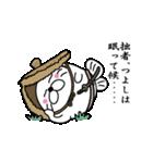 【つよし】あざらし侍(個別スタンプ:23)
