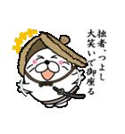 【つよし】あざらし侍(個別スタンプ:24)