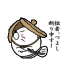 【つよし】あざらし侍(個別スタンプ:25)