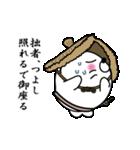 【つよし】あざらし侍(個別スタンプ:27)