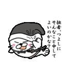 【つよし】あざらし侍(個別スタンプ:29)