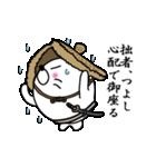 【つよし】あざらし侍(個別スタンプ:30)