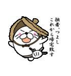【つよし】あざらし侍(個別スタンプ:31)