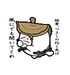 【つよし】あざらし侍(個別スタンプ:32)