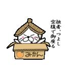 【つよし】あざらし侍(個別スタンプ:33)