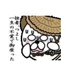 【つよし】あざらし侍(個別スタンプ:34)
