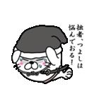 【つよし】あざらし侍(個別スタンプ:35)