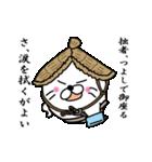 【つよし】あざらし侍(個別スタンプ:36)