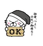 【つよし】あざらし侍(個別スタンプ:38)