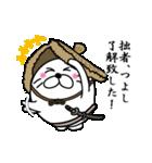 【つよし】あざらし侍(個別スタンプ:39)