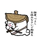 【つよし】あざらし侍(個別スタンプ:40)