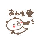 愛・愛・愛のパンダ(個別スタンプ:02)
