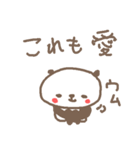 愛・愛・愛のパンダ(個別スタンプ:03)