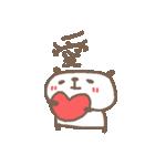 愛・愛・愛のパンダ(個別スタンプ:05)