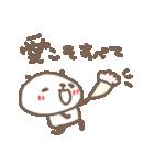 愛・愛・愛のパンダ(個別スタンプ:06)