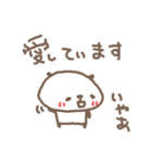 愛・愛・愛のパンダ(個別スタンプ:07)