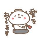愛・愛・愛のパンダ(個別スタンプ:08)