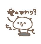 愛・愛・愛のパンダ(個別スタンプ:09)