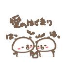 愛・愛・愛のパンダ(個別スタンプ:10)