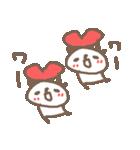 愛・愛・愛のパンダ(個別スタンプ:11)