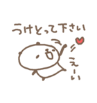 愛・愛・愛のパンダ(個別スタンプ:12)