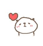 愛・愛・愛のパンダ(個別スタンプ:15)