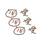 愛・愛・愛のパンダ(個別スタンプ:18)